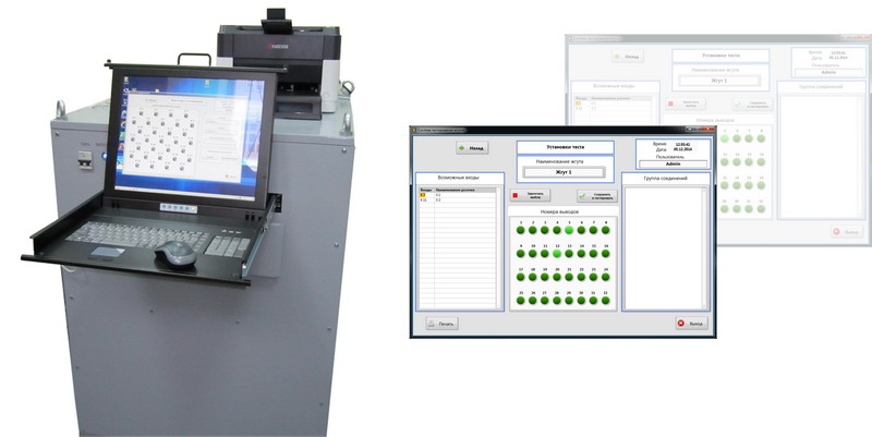 wire harness test systems