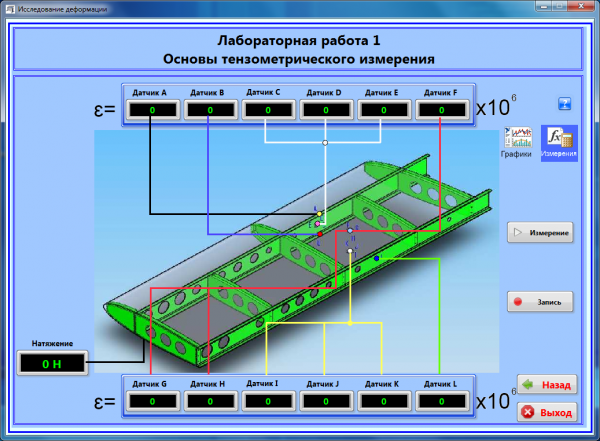 pure bending lab report Project p38 ultimate load of a beam under pure bending abstract bending of beams is a frequently encountered loading situation in practice a slender member.